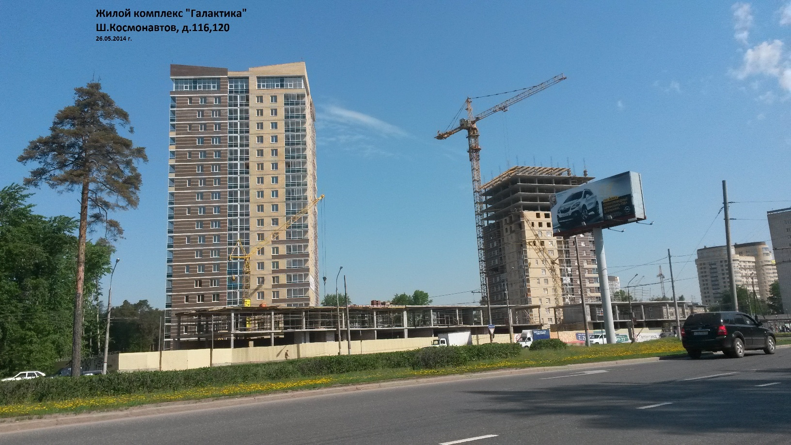 Жилой комплекс «Галактика» (шоссе Космонавтов, 120 ...: http://n-adres.perm.ru/index/0-25